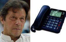 عمران خان 226x145 - تقویت روابط اسلامآباد-ریاض محور اصلی گفتگوی صدراعظم پاکستان و شاهزاده سعودی