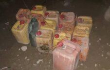 مواد منفجره 4 226x145 - تصاویر/ جلوگیری از وقوع سه انفجار در ولایت کابل