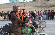 موترسایکل رانی دختران دایکندی 1 226x145 - تصاویر/ نمایش موترسایکل رانی دختران در ولایت دایکندی