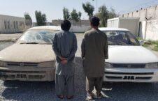 موتر دزدی 226x145 - شناسایی یک ایستگاه موترهای دزدی شده در ولایت پروان