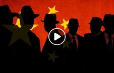ویدیو استخبارات چین افغانستان 226x145 - ویدیو/ پشت پرده حضور استخبارات چین در افغانستان