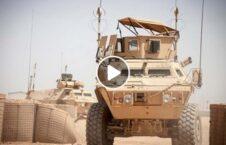 ویدیو استقبال افغانستان عساکر خارجی 226x145 - ویدیو/ استقبال متفاوت باشنده گان افغانستان از عساکر خارجی!