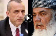 ویدیو انتقاد اسماعیل خان امرالله صالح 226x145 - ویدیو/ انتقاد محمد اسماعیل خان از امرالله صالح
