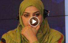 ویدیو انتقاد ولسی جرگه فساد حکومت 226x145 - ویدیو/ انتقاد شدید عضو ولسی جرگه از فساد در رهبری حکومت