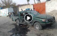 ویدیو انفجار جلال آباد 226x145 - ویدیو/ وقوع یک انفجار در شهر جلال آباد