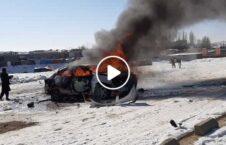 ویدیو انفجار ماین مرکز غور 226x145 - ویدیو/ انفجار ماین مقناطیسی در مرکز ولایت غور