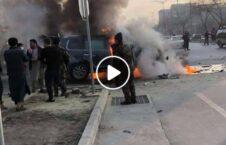 ویدیو انفجار ماین مقناطیسی کابل 3 226x145 - ویدیو/ انفجار ماین مقناطیسی در مربوطات حوزه پانزدهم شهر کابل