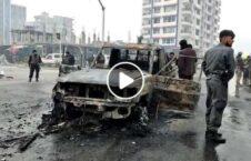 ویدیو انفجار نماینده ولسی جرگه کابل 226x145 - ویدیو/ لحظه انفجار بر کاروان موترهای یک نماینده ولسی جرگه در کابل