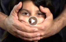 ویدیو بانوان ربوده کودک ۹ ساله بلخ 226x145 - ویدیو/ اعتراض بانوان به ربوده شدن یک کودک ۹ ساله در بلخ