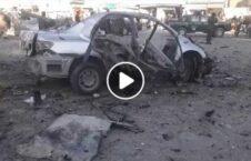 ویدیو خسارات انفجار حوزۀ هفتم کابل 226x145 - ویدیو/ خسارات برجای مانده از انفجار در حوزۀ هفتم شهر کابل