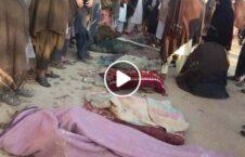 ویدیو خشم کندهار قتل عام ارغنداب 226x145 - ویدیو/ خشم باشنده گان کندهار از قتل عام کودکان در ولسوالی ارغنداب