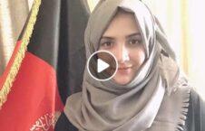 ویدیو فرشته کوهستانی ترور 226x145 - ویدیو/ چرا فرشته کوهستانی ترور شد؟