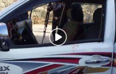 ویدیو لحظات ترور رییس اجرایی فیفا 226x145 - ویدیو/ لحظاتی پس از ترور رییس بنیاد انتخابات آزاد و عادلانۀ افغانستان