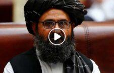 ویدیو ملابرادر جنگجو طالبان پاکستان 226x145 - ویدیو/ سخنرانی ملابرادر برای جنگجویان زخمی طالبان در پاکستان