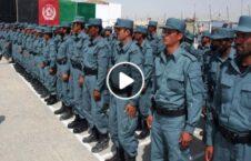 ویدیو پیام پولیس رییس غنی 226x145 - ویدیو/ پیام تعدادی از نیروهای پولیس برای رییس جمهور غنی