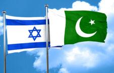 پاکستان اسراییل 226x145 - واکنش رهبر جمعیت علمای پاکستان به زمینه سازی پذیرش اسراییل در این کشور