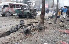 کابل انفجار 226x145 - آخرین خبرها از انفجارهای همزمان در کابل
