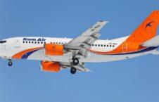 کامایر 226x145 - ادامه پروازهای شرکت هوانوردی کامایر به هند