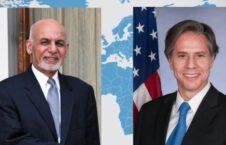 اشرف غنی انتونی بلینکن 226x145 - مکالمۀ تیلفونی رییس جمهور غنی با وزیر امور خارجه ایالات متحده امریکا