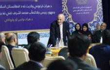 اشرف غنی جوانان هرات 226x145 - استقبال رییس جمهور غنی از برنامه ها و تلاش های جوانان هرات