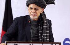 اشرف غنی نمایندگان جامعه مدنی ننگرهار 226x145 - واکنش رییس جمهور غنی به ترور دو قاضی زن در کابل