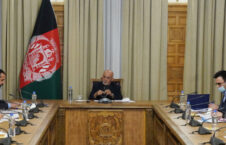اشرف غنی 1 226x145 - تاکید رییس جمهور غنی بر استقرار نظام شایسته سالاری در ساختارهای ادارات خدمات ملکی