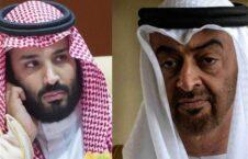 امارات عربستان 226x145 - هدف قرار گرفتن منافع عربستان و امارات در كراچی بخاطر عادیسازی روابط آنها با اسراییل