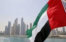 امارات 226x145 - پیام امارات متحده عربی به باشنده گان خود در واشینگتن