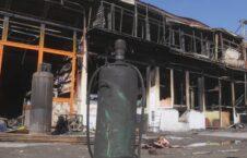 انفجار بالون گاز 3 226x145 - تصاویر/ خسارات به جا مانده از انفجار بالون گاز در کابل
