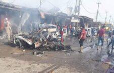 انفجار عراق 226x145 - وقوع دو انفجار انتحاری در پایتخت عراق