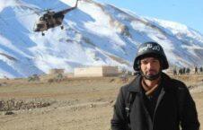بسمالله عادل ایماق 226x145 - مدیرمسوول رادیو صدای غور هدف حمله مسلحانه قرار گرفت