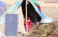 بیجا شده مزار شریف 1 226x145 - مساعدت مالی ایالات متحده با بیجاشده گان داخلی در افغانستان