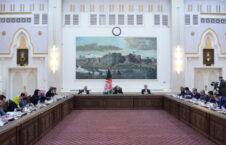 جلسه کابینه اشرف غنی 226x145 - برگزاری جلسه کابینه تحت ریاست رئیس جمهوری اسلامی افغانستان