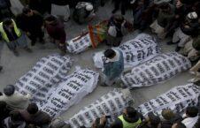 داعش جنایت پاکستان 226x145 - جنایت گروه تروریستی داعش در ایالت بلوچستان پاکستان