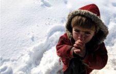 سرما 226x145 - کمکهای زمستانی موسسۀ حمایت از کودکان با ۱۰۰ هزار خانوادۀ نیازمند در ۱۲ ولایت کشور