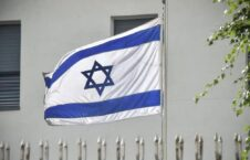 سفارت اسراییل 1 226x145 - تصاویر/ انفجار در نزدیکی سفارت اسراییل در هند
