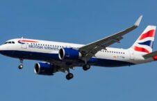 طیاره بریتانیا 226x145 - برقراری مجدد پروازهای بریتانیا به عربستان سعودی