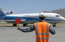 طیاره 1 226x145 - تاثیر بحران کرونا بر عواید اداره هوانوردی ملکی