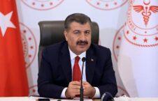 فخرالدین کوجا 226x145 - ورود باشنده گان بریتانیا به ترکیه ممنوع شد