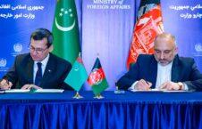 محمد حنیف اتمر رشید میردوف 1. 226x145 - تصاویر/ امضای دو موافقتنامه و یادداشت تفاهم میان افغانستان و ترکمنستان