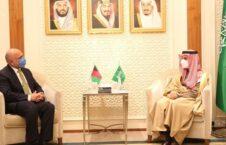 محمد حنیف اتمر فیصل بن فرحان آل سعود 226x145 - جزییات دیدار حنیف اتمر با همتای عربستانی اش