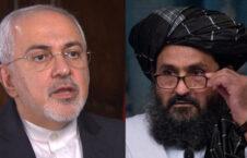 ملا برادر جواد ظریف 226x145 - دیدار معاون سیاسی طالبان با وزیر امور خارجه ایران