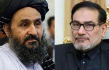 ملا برادر شمخانی 226x145 - دیدار رییس سیاسی طالبان با رییس شورای امنیت ملی ایران