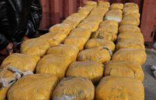 مواد مخدر ننگرهار 3 226x145 - تصاویر/ کشف دهها کیلوگرام مواد مخدر توسط پولیس ننگرهار