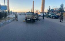 موتر اردوی ملی 2 226x145 - تصاویر/ حمله افراد مسلح ناشناس بالای یک موتر اردوی ملی در شهر هرات