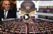 ویدیو انتقاد ولسی جرگه جمهوریت 226x145 - ویدیو/ انتقاد نماینده ولسی جرگه از نقش کمرنگ مردم در نظام جمهوریت