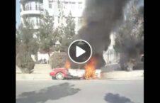 ویدیو انفجار بم مقناطیسی کابل 226x145 - ویدیو/ انفجار بم مقناطیسی در کابل