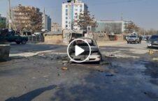 ویدیو انفجار ماین مقناطیسی کابل 4 226x145 - ویدیو/ لحظات پس از انفجار یک ماین مقناطیسی در کابل