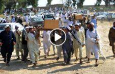 ویدیو دزدی مراسم تشییع جنازه 226x145 - ویدیو/ دزدی در مراسم تشییع جنازه!