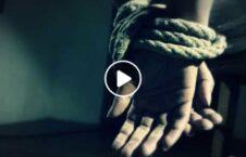 ویدیو رهایی جوان اختطافگران هلمند 226x145 - ویدیو/ لحظه رهایی یک جوان از بند اختطافگران در هلمند
